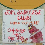 A POSTER ADVERTISING the Japanese club hangs in the front stariwell. The club meets every other Friday in room 242.